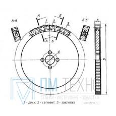 Пила дисковая сегментная  500мм, Z=108 Р6АМ5 ГОСТ4047-82