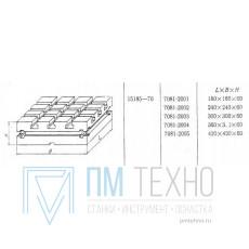 Плита Квадратная 180х180х60 с Т-образными пазами 12мм (7081-2001) ГОСТ 15185-70 (восстановленная)