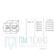 Подкладка прямоугольная 60х45х10 с 2-мя Т-образными пазами 12мм (7033-2121) ГОСТ15226-70 (восстановленная)